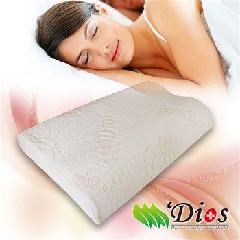 【迪奧斯】天然乳膠枕頭超柔觸感天絲防霉抗菌C5型-人體工學型