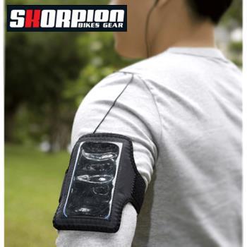 【德國SKORPION】 運動型手機袋