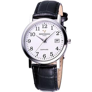 Valentino 經典復刻腕錶(V-5540S數字男)