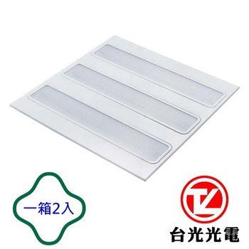【台光光電】40W LED盤燈/LED輕鋼架燈/一箱2入