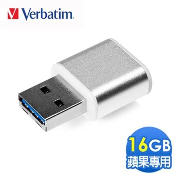 威寶 Mini Metal 16GB USB3.0 高速隨身碟
