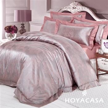 【HOYACASA】多納靈韵落霞灰星沙天絲緹花雙人四件式被套床包組