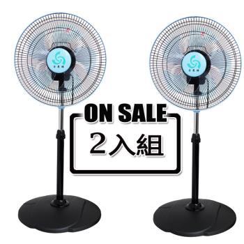 《1+1超值組》【金展輝】14吋超廣角多功能循環涼風扇A-1411