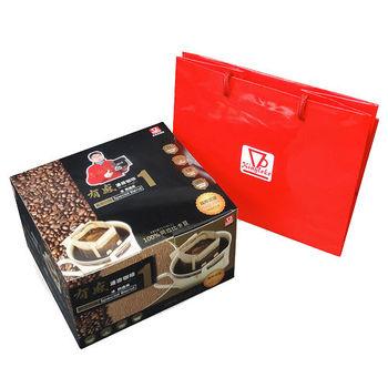 【金樂客】有感濾掛咖啡禮盒-綜合口味(50包/盒)