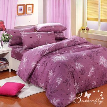 【BUTTERFLY】幸運葉 紫紅單人被套4.5x6.5尺