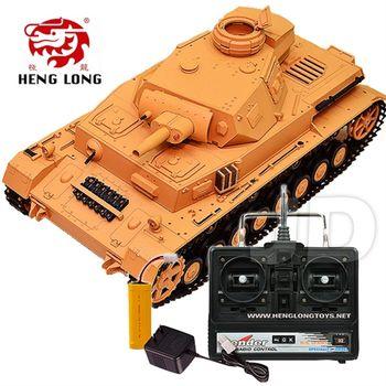 【恆龍】1:16 虎式ⅣF型中型支援遙控冒煙坦克