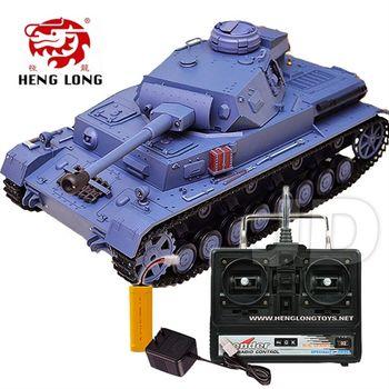 【恆龍】1:16 無線電德國Ⅳ號F2型支援遙控冒煙坦克