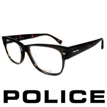 POLICE 個性型男眼鏡-膠框(豹紋) POV1765-0722