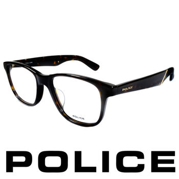 POLICE 個性型男眼鏡-膠框(琥珀) POV1792-0722