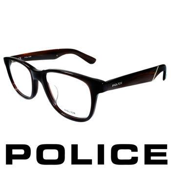 POLICE 個性型男眼鏡-膠框(咖啡) POV1792-958X