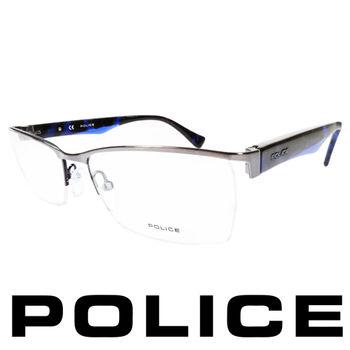 POLICE 型男眼鏡-半框(渲染藍) POV8718-568X