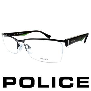 POLICE 型男眼鏡-半框(漸層綠) POV8718-0531