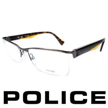 POLICE 個性型男眼鏡-半框(咖啡) POV8718-0568