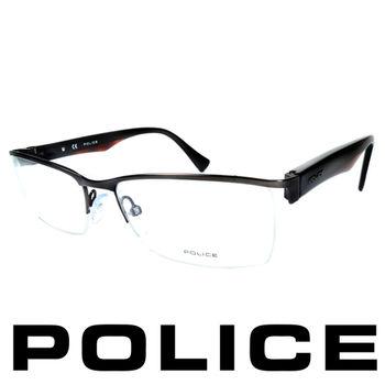 POLICE 個性型男眼鏡-半框(黑橘) POV8718-0627