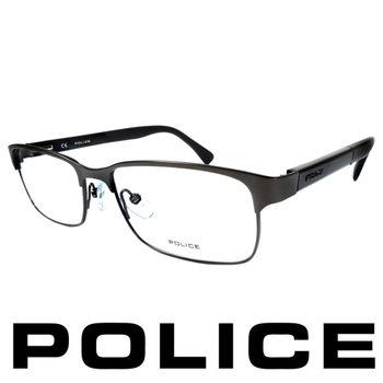 POLICE 眼鏡-金屬框(銀框黑腳) POV8797-627X