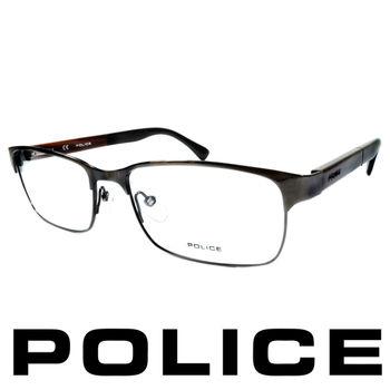 POLICE 眼鏡-金屬框(木頭棕) POV8797-568X