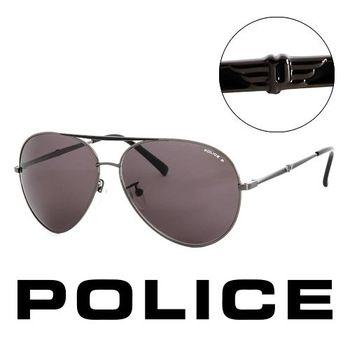 Police 時尚經典造型太陽眼鏡(黑)  POS8585584P