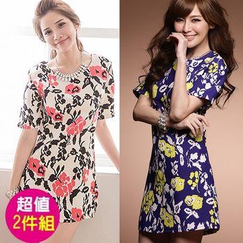 預購【I-Sweety中大碼】 韓系美人知性小洋裝特惠組 0454