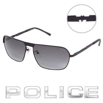 POLICE 飛行員太陽眼鏡 (經典黑) POS8745-0531