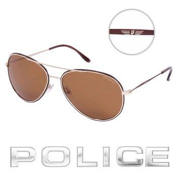 POLICE 飛行員太陽眼鏡 (咖啡金) POS8299-F93P