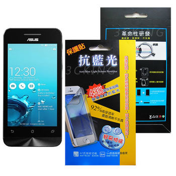 MIT ASUS ZenFone4 A400 43%抗藍光保護貼膜