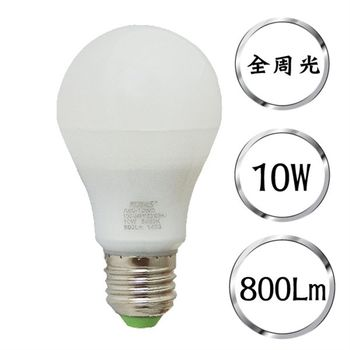 KOTAS全周光LED燈泡 10W (5入)