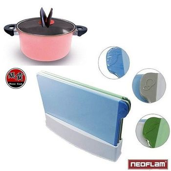 韓國NEOFLAM 繽紛抗菌防滑砧板組+鍋霸陶瓷不沾雙耳鍋22公分