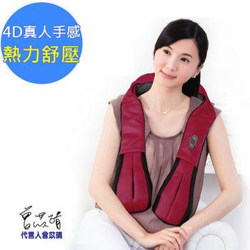 【勳風】超輕鬆4D真人手感深層/舒壓/按摩帶(HF372)