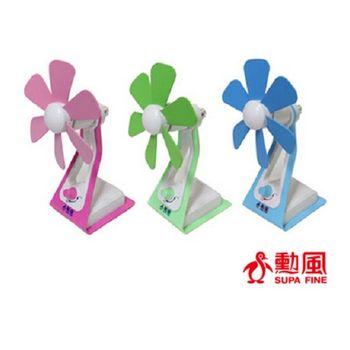 【勳風】花朵造型USB電腦桌扇HF-702(綠/藍/粉隨機出貨)