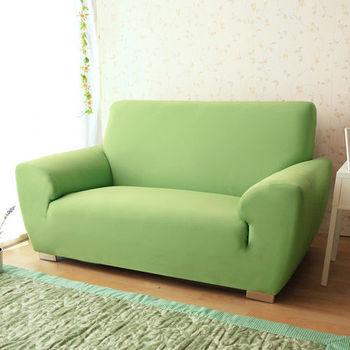 【HomeBeauty】超涼感透氣彈性沙發罩2人座
