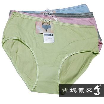 吉妮儂來舒適加大尺碼素面媽媽褲~8件組隨機取色23217
