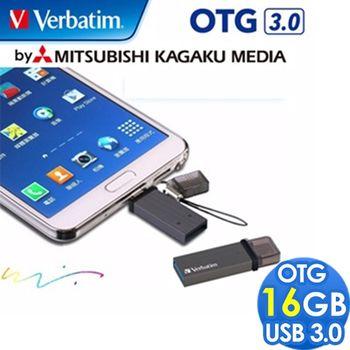 威寶 16GB OTG TINY TITANIUM 3.0隨身碟