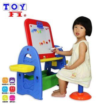 【Toy F1】小小學習桌 多功能兒童磁性畫板