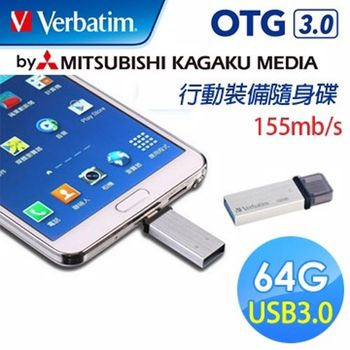 Verbatim 威寶 64GB OTG TINY USB3.0