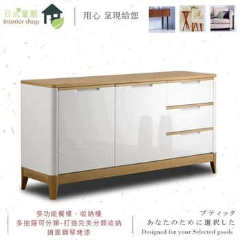 【日式量販】木質簡約5尺餐櫃