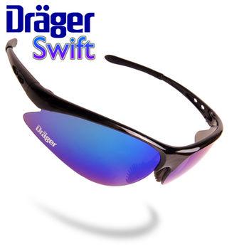 Drager Swift 高防護專業運動眼鏡
