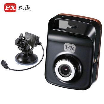 【大通】HD1080行車記錄器-DV2200