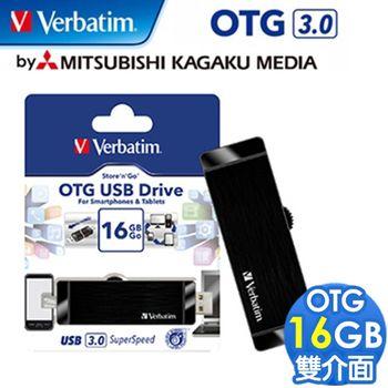 威寶 OTG 16GB microUSB+USB3.0 隨身碟