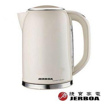 福利品【捷寶】1.7L不鏽鋼烤漆電茶壺JEK1702ST
