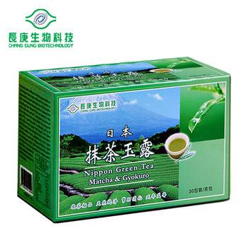 長庚生技 日本抹茶玉露4盒 (30包/盒)