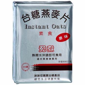 台糖 原味燕麥片X6袋 (500g/袋)