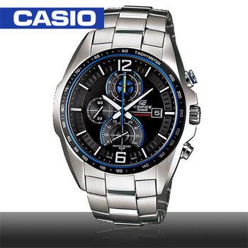 【CASIO EDIFICE系列】三眼競速男錶(EFR-528D)