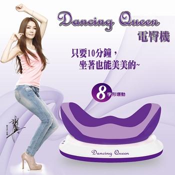 【Dancing Queen】舞后電臀機超值組-CON-666