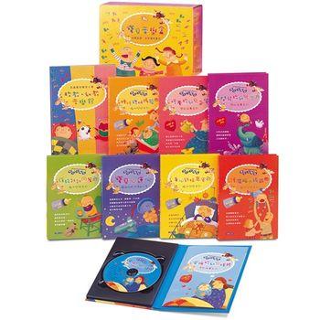 寶貝音樂盒(8片潛能開發CD + 愛的應用小書)