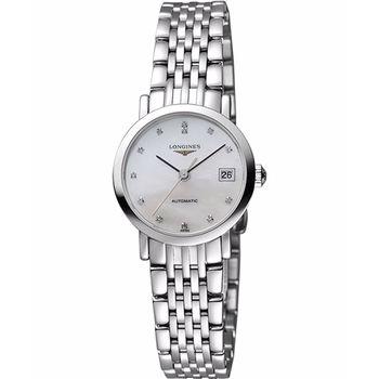 LONGINES Elegant真鑽機械女錶L43094876