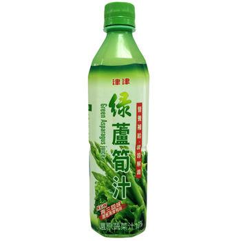 【津津】綠蘆筍汁 600ml*24瓶/箱