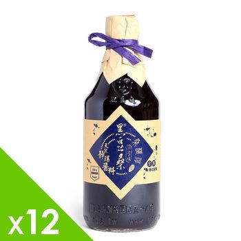 【黑豆桑】天然手工桑椹淳(12瓶)