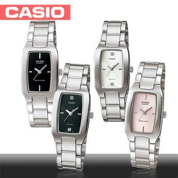 【CASIO 卡西歐】時尚魅力酒桶造型女錶-LTP-1165A