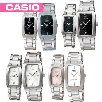 【CASIO 卡西歐】時尚魅力浪漫情人對錶-MTP+LTP1165A
