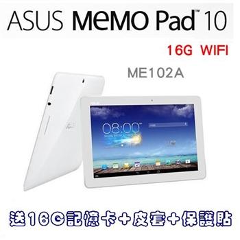 ASUS MeMO Pad 10 ME102A 平板電腦